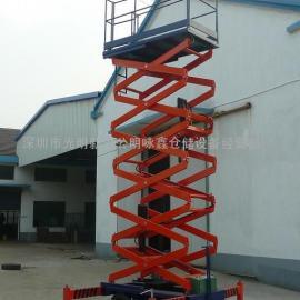 深圳电动升降平台之深圳人工移动式升降机