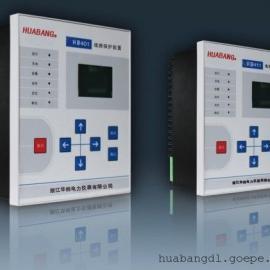 HB500微机保护监控装置