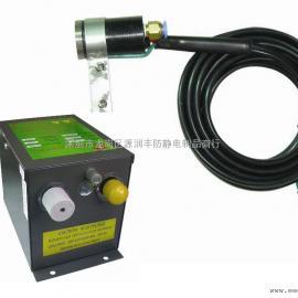 SL-005B大头防爆式离子风咀/静电消除装置/斯莱德
