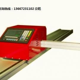 浙江数控切割机杭州便携式数控火焰切割机温州数控等离子切割机