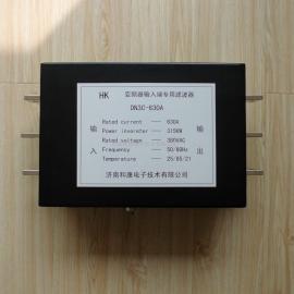 矿用变频器输入专用滤波器