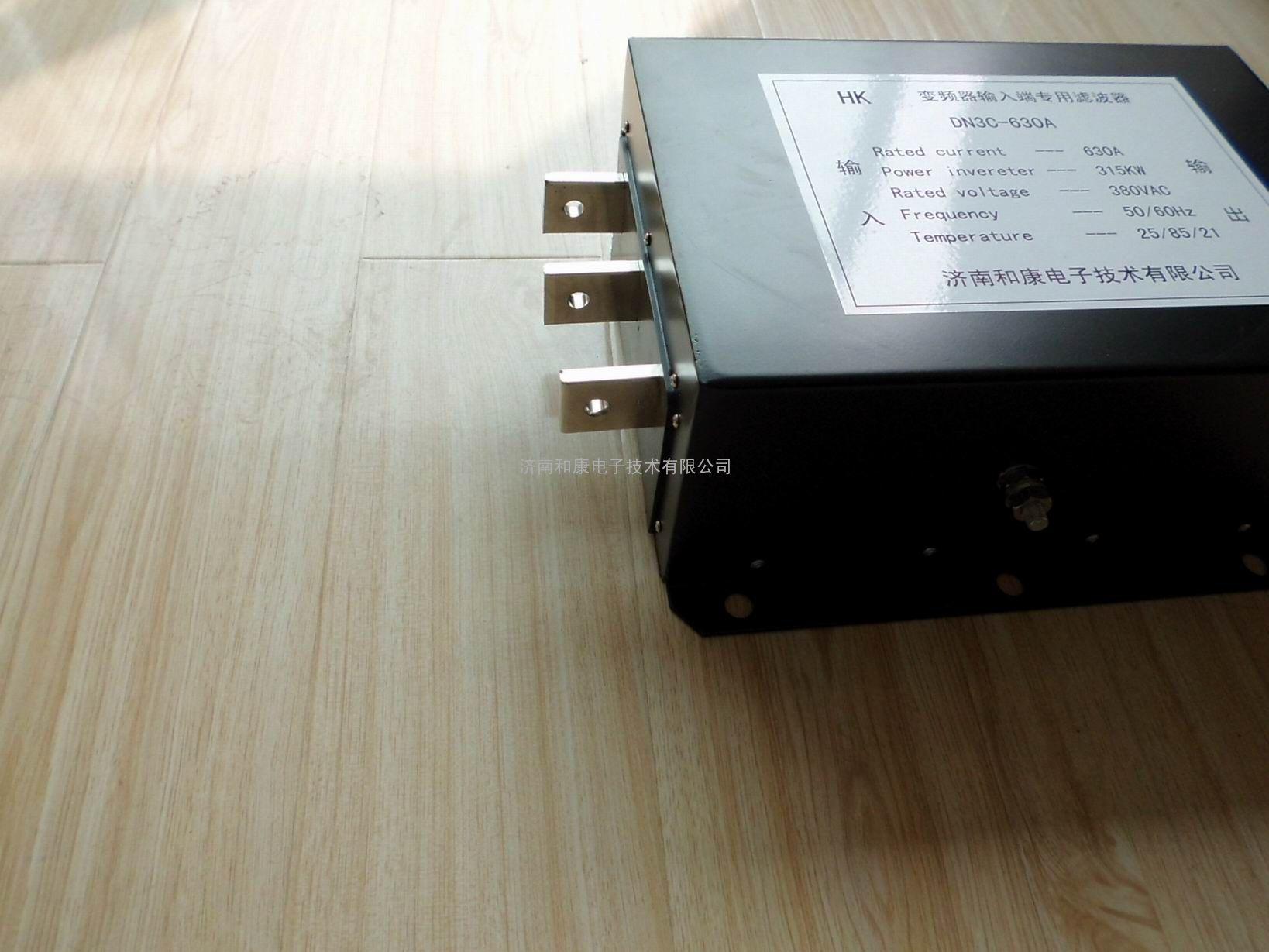 提升机变频器专用滤波器