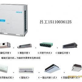 北京美的直流变频中央空调