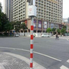 城市防汛道路积水监测系统