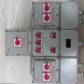 BXX51-6/100k防爆动力检修箱(IIB)