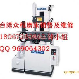 台湾众程平面磨床ESG-618
