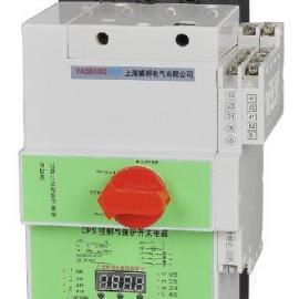 YBCPS(KB0)/3P控制与保护开关