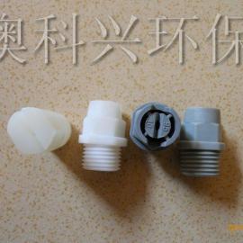 1/4不锈钢扇形喷嘴,工业用扇形喷头,塑料扇形