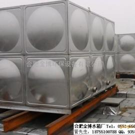 芜湖不锈钢消防水箱/圆柱形水箱/膨胀水箱制造厂家金博