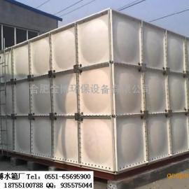 宁国SMC玻璃钢水箱/圆柱形水箱/不锈钢消防水箱/储水罐厂