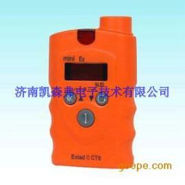 手持式汽油检测仪 汽油泄漏报警仪