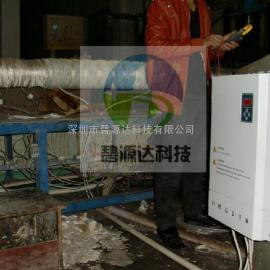江西电磁加热电源首席供应厂家