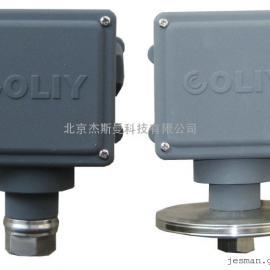 德国 Coliy 26系列工业压力开关、真空开关、差压开关