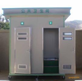 供应泰州扬州免水移动厕所常州移动厕所销售