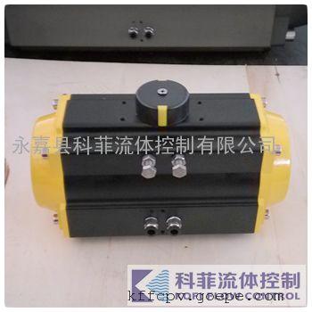 新型气动执行器 阳极氧化防腐处理的铝合金