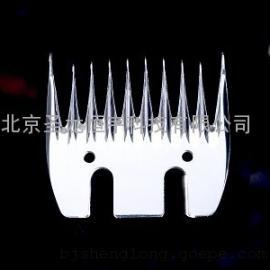 电动剪毛机、电动羊毛剪专用刀片系列