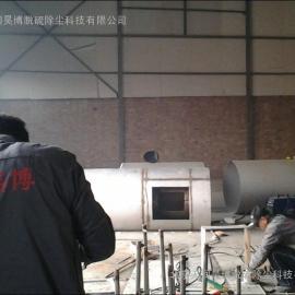 专业的运行费用低除尘脱硫设备