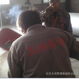 专业的高性价比烟气湿法脱硫设备