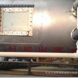 旋风除尘器燃煤锅炉脱硫技术静电除尘器