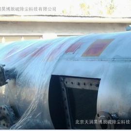 烧结机尾气脱硫燃煤锅炉脱硫技术静电除尘器