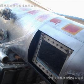烧结机尾气脱硫燃煤锅炉脱硫技术OH脱硝净化设备