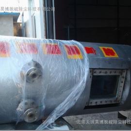 价格低的手烧锅炉湿法脱硫设备