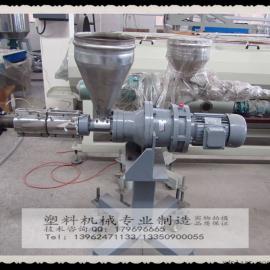 小型SJ25单螺杆挤出机|单螺杆标识线|管材标识线设备