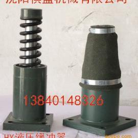 HYG液压缓冲器 沈阳祺盛厂家直销 品质保证