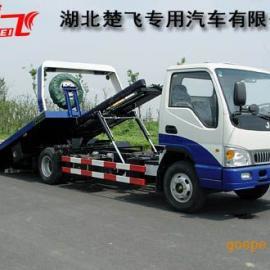 按图索骥施救车-按图索骥挖机电车-按图索骥挖机运送车