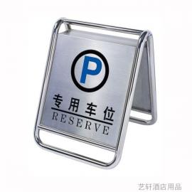 停车牌告示牌-不锈钢停车牌批发-交通安全告示牌定做厂家