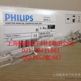 飞利浦MHN-SA 2000W/956双端金卤灯