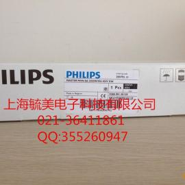 飞利浦MHN-SA 2000W/956 X830R 400V金卤灯