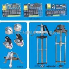 脉冲电磁阀,脉冲控制仪,XHS-8数显反吹控制板
