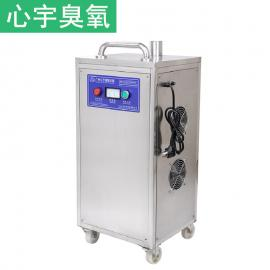 大型工业用臭氧发生器
