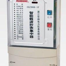 智能载波抄表集中器CGZ866-1F,电能表抄表集中器