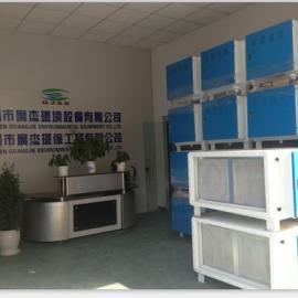 厨房油烟净化器 油烟净化设备 广杰环保工程有限公司