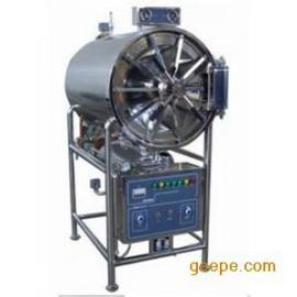 滨江卧式圆形压力蒸汽灭菌器WS-150YDC