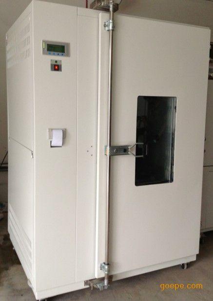PM2.5恒温恒湿试验箱
