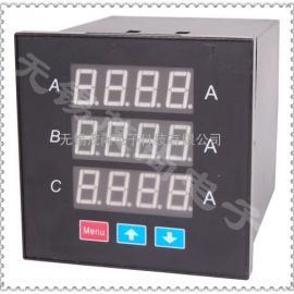 带4-20mA输出三相电流表