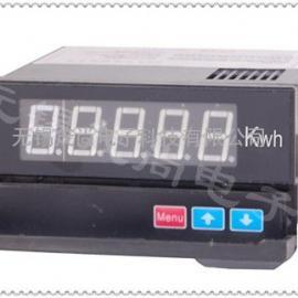 充电放电电度表正反向电能表