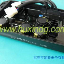 LiHua柴油发电机AVR电压调节器调压板