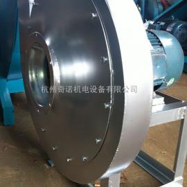 厂家直销9-19-4.5A不锈钢防腐耐酸碱高压离心风机