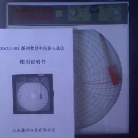 圆图自动平衡有纸记录仪 温度数显记录仪