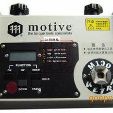 东莞一诺Motive扭力测试仪M2-100(台湾生产)