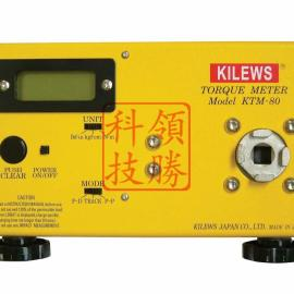 东莞奇力速Kilews扭力测试仪KTM-80(台湾生产)