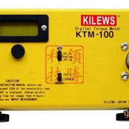 东莞奇力速Kilews扭力测试仪KTM-10(台湾生产)