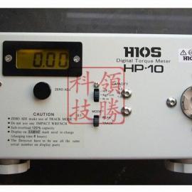东莞第一代好握速Hios电批扭力测试仪HP-10(日本进口)