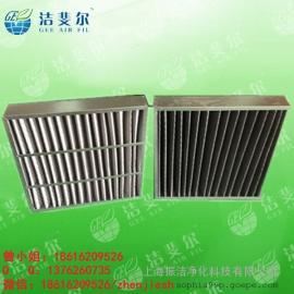 上海市板式活性炭过滤器批发(可更换活性炭过滤器特价)