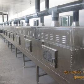 广州隧道式微波干燥机