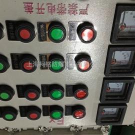 组合型防爆控制箱bxk//铝合金材质防爆控制箱